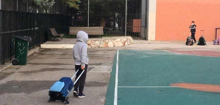 Σχολεία- Χτύπησε το πρώτο κουδούνι σε δημοτικά και νηπιαγωγεία