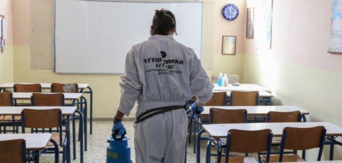 Σχολεία: Προτεραιότητα η επιστροφή των μαθητών της Γ' λυκείου στα θρανία – Οι επικρατέστερες ημερομηνίες