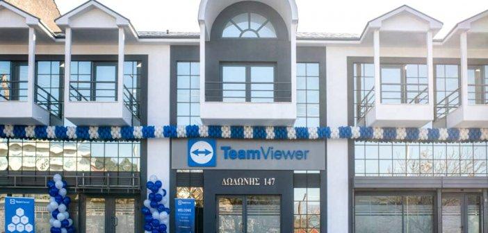 TeamViewer: Eπενδύει στα Γιάννενα με στόχο 200 θέσεις εργασίας