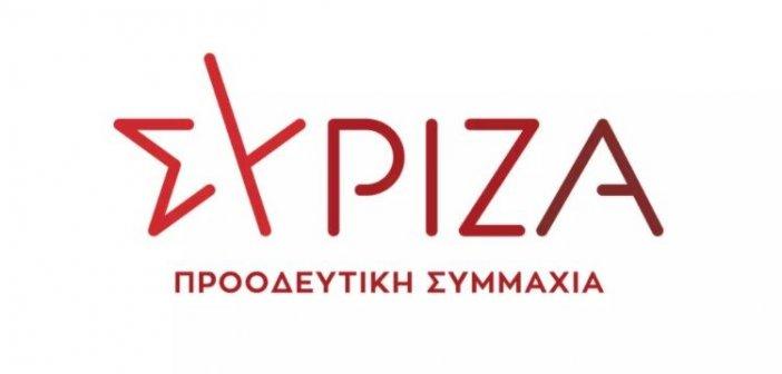 """ΣΥΡΙΖΑ Αιτωλοακαρνανίας: """"Καμία συρρίκνωση Πανεπιστημιακών Σχολών στην Αιτωλοακαρνανία"""""""