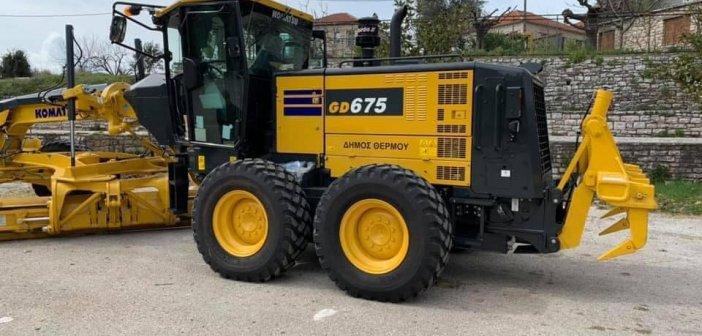 Θέρμο: Νέο γκρέϊντερ απέκτησε ο δήμος και ετοιμάζει την ενίσχυσή του και με άλλα μηχανήματα