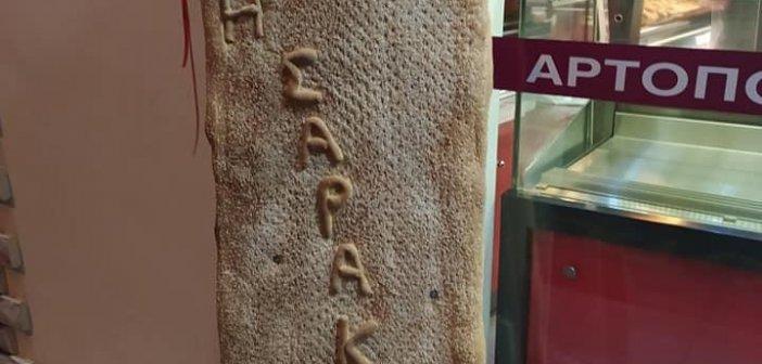 Λαγάνα-Γίγας: Ο αντιδήμαρχος Αγρινίου Θύμιος Γρίβας πιστός στην παράδοση