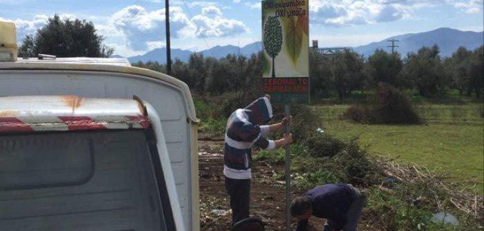 Δήμος Αγρινίου: Εργασίες καθαρισμούστο Καινούργιο, στον δρόμο προς το νέο Κοιμητήριο