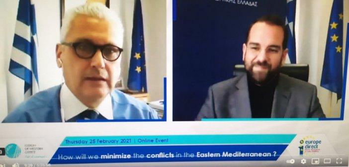 Σημαντικές ομιλίες & κρίσιμα συμπεράσματα στη διαδικτυακή εκδήλωση για τις συγκρούσεις στην Ανατολική Μεσόγειο