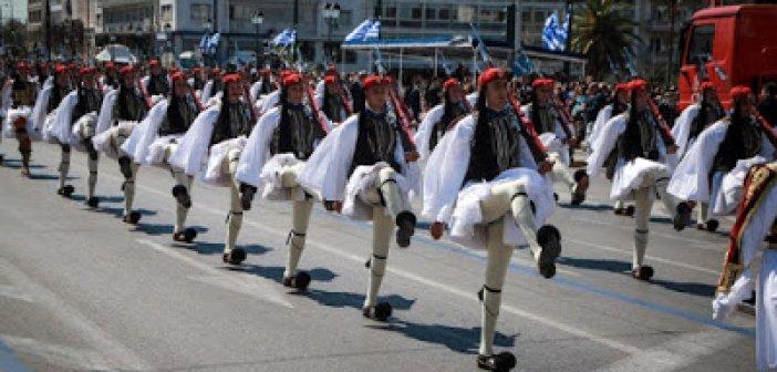 Πώς θα κάνουμε τελικά παρέλαση στις 25 Μαρτίου