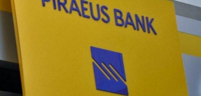 Η Τράπεζα Πειραιώς χρηματοδοτεί πράσινες επενδύσεις της National Energy