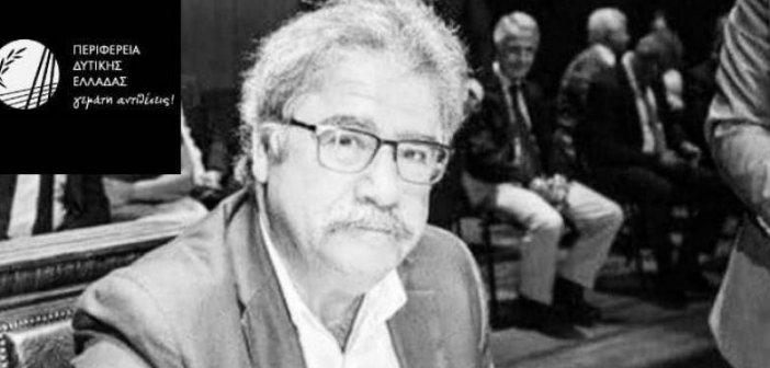"""Κορονοϊός – Δυτική Ελλάδα: Σαν σήμερα πέθανε ο πρώτος ασθενής με κορονοϊό στη χώρα – Ποιος ήταν ο Μανώλης Αγιομυργιαννάκης – Φαρμάκης: """"Θα νικήσουμε και σένα…"""""""