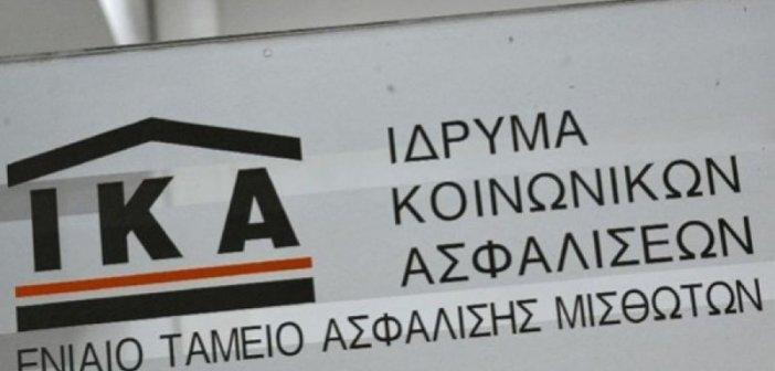 Απίστευτο και όμως ελληνικό: Πήγε στο ΙΚΑ και ανακάλυψε ότι… έχει παιδί (pics)