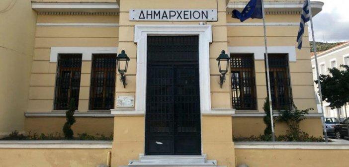 Δήμος Ναυπακτίας: Καταδικάζουμε την ανεπίτρεπτη λεκτική επίθεση του δημοτικού συμβούλου Α. Κοτσανά  στο νοσηλευτικό προσωπικό του ΕΟΔΥ