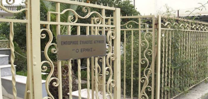 Εμπορικός Σύλλογος Αγρινίου: Αναστολή επιταγών Μαρτίου