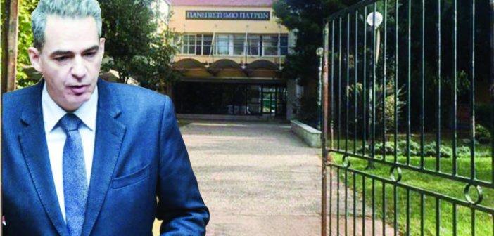 Πως βλέπει το Υπουργείο Παιδείας την αναδιάρθρωση του Πανεπιστημίου Πατρών ;