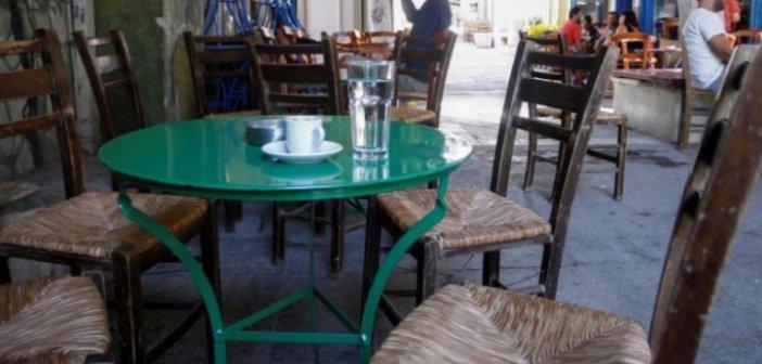 Αστακός: Πρόστιμo 3000 ευρώ σε μαγαζί που λειτουργούσε παράνομα-αναζητούν την ιδιοκτήτρια