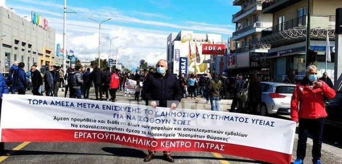Πάτρα: Αποκλεισμός Εθνικής Οδού στο ύψος της 6η ΥΠΕ