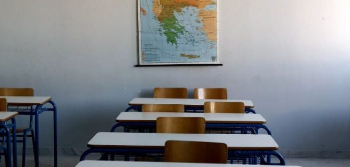 Lockdown: Κλείνουν για δύο εβδομάδες τα σχολεία σε όλη τη χώρα
