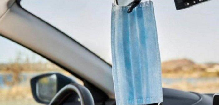 Κορωνοϊός και αυτοκίνητο: Τι πρέπει να προσέχουν οδηγοί και επιβάτες -Καθαριότητα και κλιματισμός