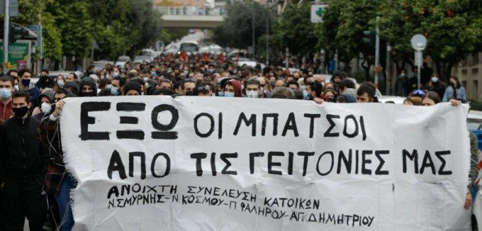 Νέες συγκεντρώσεις κατά της αστυνομικής βίας σε πολλές περιοχές της Αθήνας