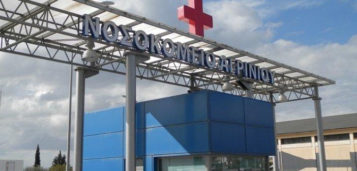 Νέες κλίνες προστίθενται στη ΜΕΘ covid του Νοσοκομείου Αγρινίου