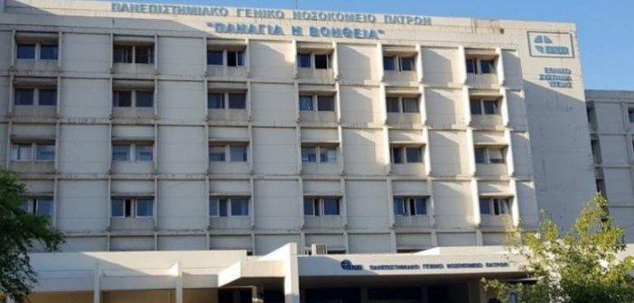Κορονοϊός-Πάτρα: 23χρονη έγκυος γέννησε πρόωρα και διασωληνώθηκε στο Πανεπιστημιακό Νοσοκομείο