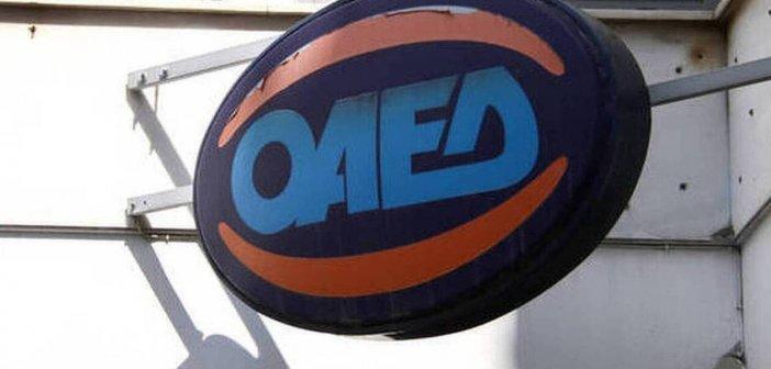ΟΑΕΔ: Τρέχουν δυο προγράμματα για 12.200 θέσεις εργασίας