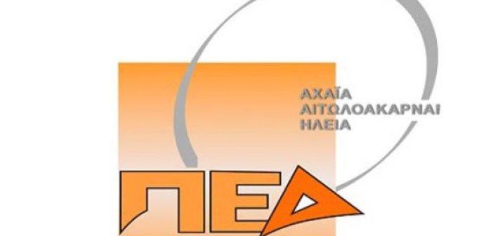 Τριαντατέσσερεις θεματικές Διαδρομές στους Δήμους της Δυτικής Ελλάδας στην διάθεση των επισκεπτών