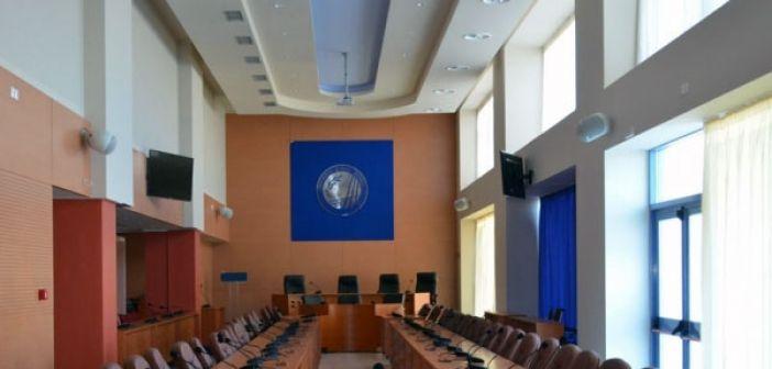 Συνεδριάζει την ερχόμενη Παρασκευή το Περιφερειακό Συμβούλιο