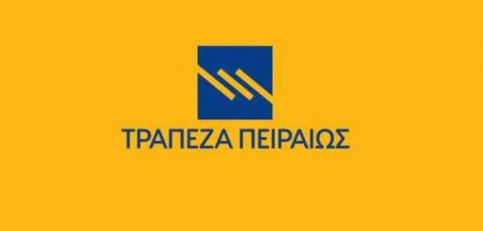 Η  Τράπεζα Πειραιώς παρέχει ρευστότητα και μέσω της Κάρτας του Αγρότη 2021