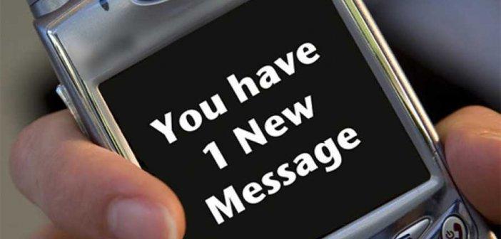 Δημόσιο: Έχετε sms στο κινητό σας – Τι είναι το notify.gov.gr