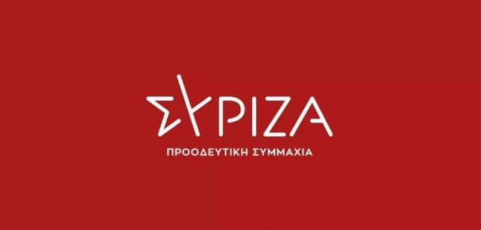 """ΣΥΡΙΖΑ Μεσολογγίου: """"Αδιαφάνεια & υποβάθμιση των περιοχών Natura"""""""
