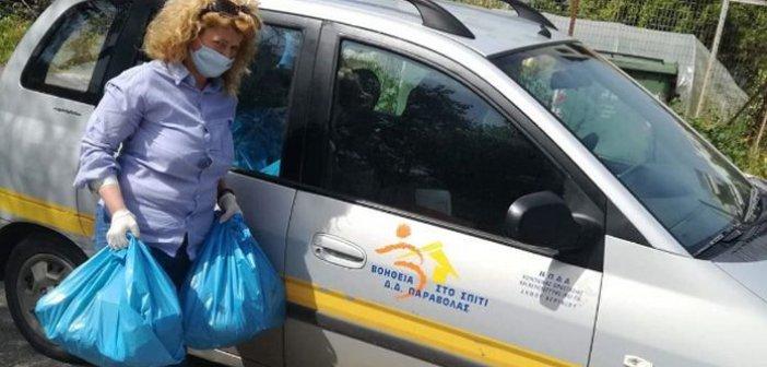 Θέσεις εργασίας στην Αιτωλοακαρνανία στο πρόγραμμα «Βοήθεια στο Σπίτι» (ΔΕΙΤΕ ΠΙΝΑΚΕΣ)