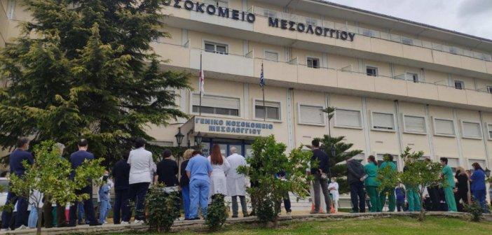 Προβλήματα από την λειτουργία εμβολιαστικών γραμμών στο Νοσοκομείο Μεσολογγίου