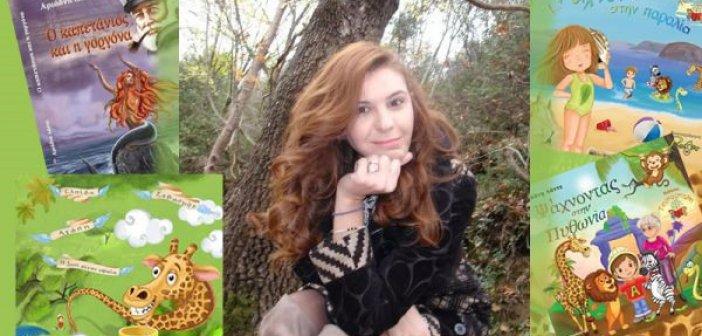 Αγρίνιο: Μικροί δημοσιογράφοι εν δράσει – Τι ρώτησαν τη συγγραφέα παιδικών βιβλίων Αριάδνη Δάντε μαθητές του 9ου Δημοτικού