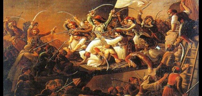 ΔΙΕΞΟΔΟΣ – ΔΗΠΕΘΕ Αγρινίου: «Το Μεσολόγγι της Ιστορίας & του Πνεύματος»