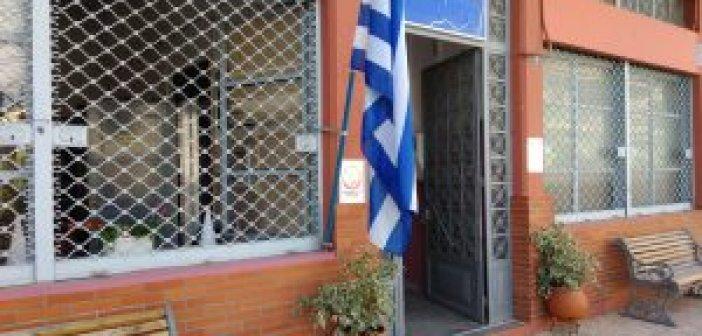 ΕΠΑ.Λ. Καινούργιου: Εορτασμοί για τα 200 χρόνια από την Ελληνικής Επανάσταση