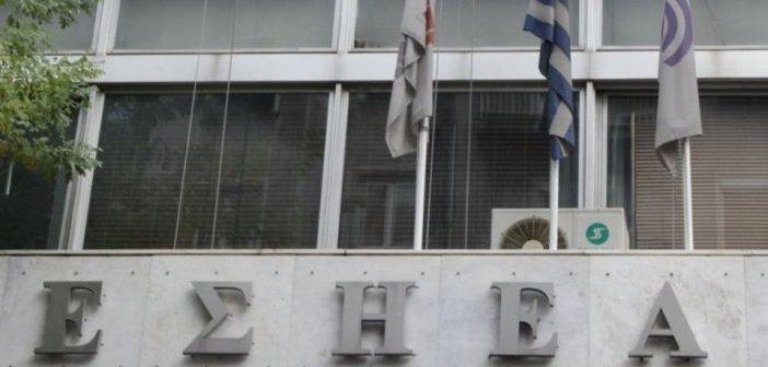 24ωρη απεργία σε όλα τα ΜΜΕ την Τρίτη 4 Μαΐου