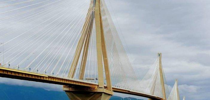 Γέφυρα Ρίου – Αντιρρίου: «ΜΑΖΙ θα περάσουμε απέναντι»