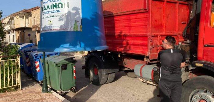 Θέρμο: Τοποθετούνται κάδοι ανακύκλωσης για γυάλινες συσκευασίες