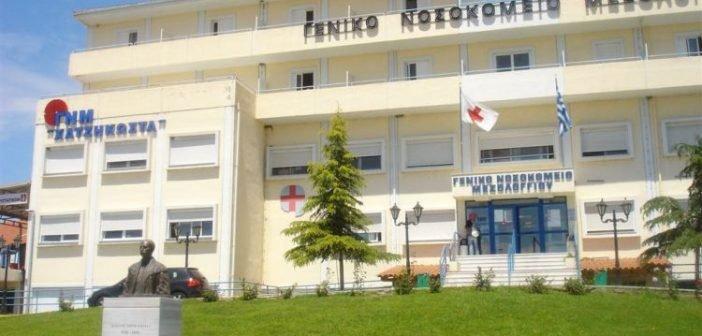 Λειτουργία εμβολιαστικού κέντρου – νέες εμβολιαστικές γραμμές στο Νοσοκομείο Μεσολογγίου ''ΧΑΤΖΗΚΩΣΤΑ''