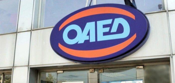 ΟΑΕΔ: Ως 19 Απριλίου οι αιτήσεις για το πρόγραμμα απασχόλησης ανέργων πτυχιούχων 22-29 ετών