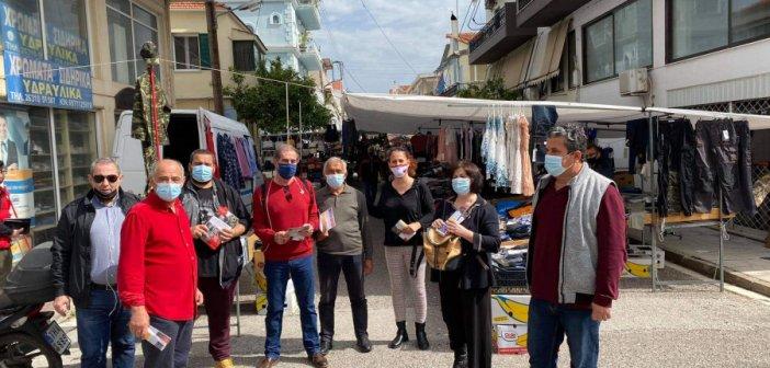 ΣΥΡΙΖΑ Μεσολογγίου: Εξόρμηση στις λαϊκές αγορές