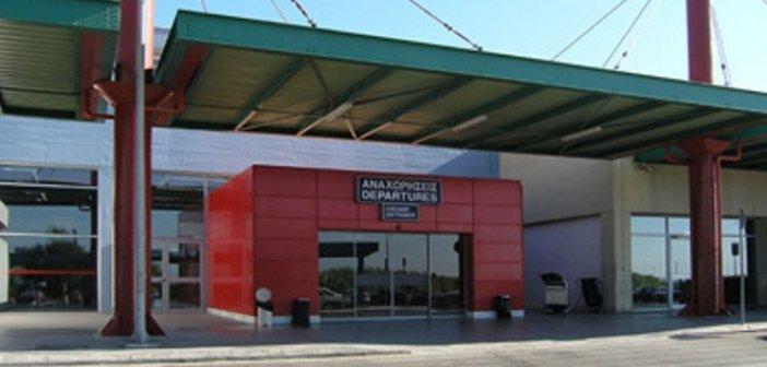 Αεροδρόμιο Ακτίου: Εντοπίστηκε οικογένεια Τούρκων που προσπάθησε να ταξιδέψει με πλαστά έγγραφα