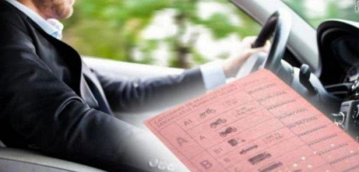 Άδειες οδήγησης με υπηρεσίες μέσω του gov.gr και στην Αιτωλοακαρνανία