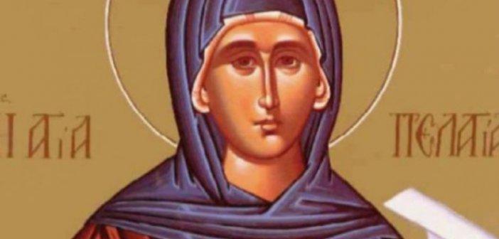 Σήμερα εορτάζει η Αγία Πελαγία