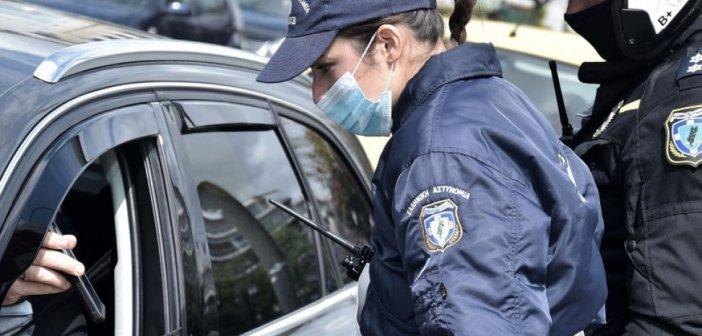 Κορωνοϊός: Πότε καταργούνται τα SMS και θα επιτρέπονται οι μετακινήσεις από νομό σε νομό