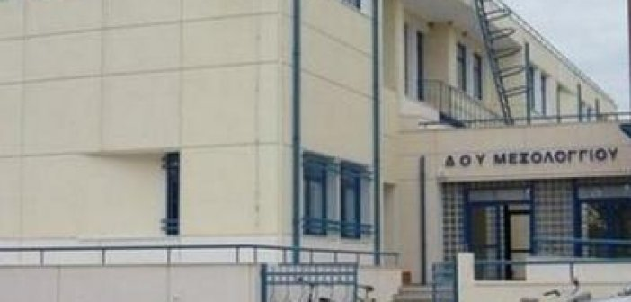 Εμπορικός Μεσολογγίου σε Σταϊκούρα: Δυσλειτουργική η Δ.Ο.Υ. μετά την απόφαση μεταφοράς του Λιμεναρχείου στο ίδιο κτήριο