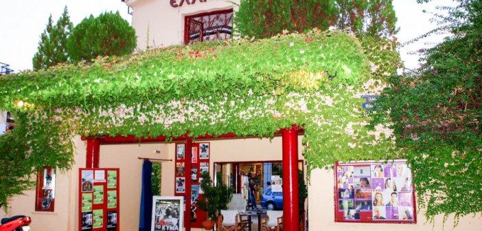Αγρίνιο: Αυλαία στον «Ελληνίς» – Μεγάλη η ανταπόκριση του κόσμου