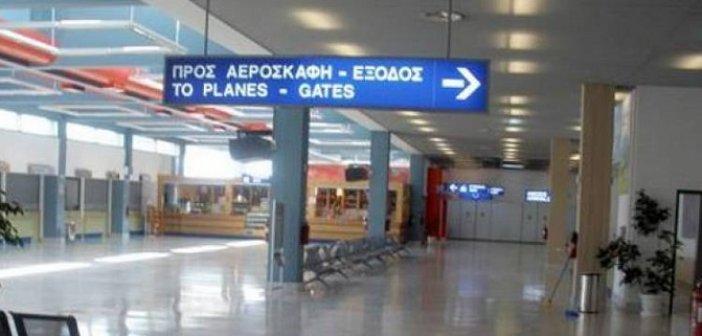 Αεροδρόμιο Ακτίου: Συλλήψεις αλλοδαπών για παράνομη έξοδο από τη χώρα