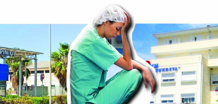 Ξεπερνούν καθημερινά τα όρια οι υγειονομικοί – Υπερβάλλουν εαυτούς