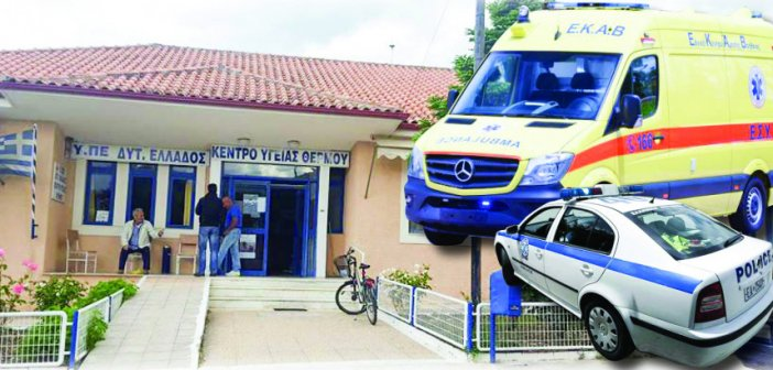 Θέρμο: Με περιπολικό μεταφέρθηκε τραυματίας