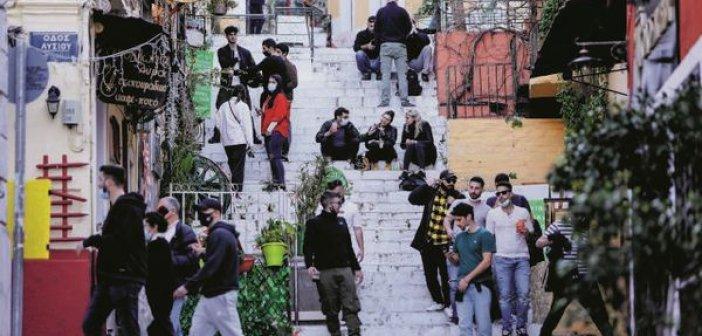 Κορονοϊός: Τι ανοίγει από Δευτέρα – Ποια μέτρα παραμένουν υπό τον φόβο μεταλλάξεων και έξαρσης της πανδημίας