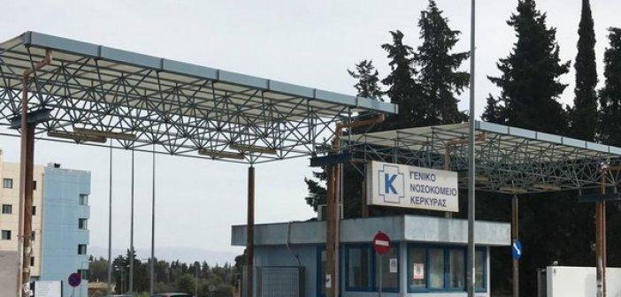 Κέρκυρα: Στο νοσοκομείο βρέφος 40 ημερών θετικό στον ιό